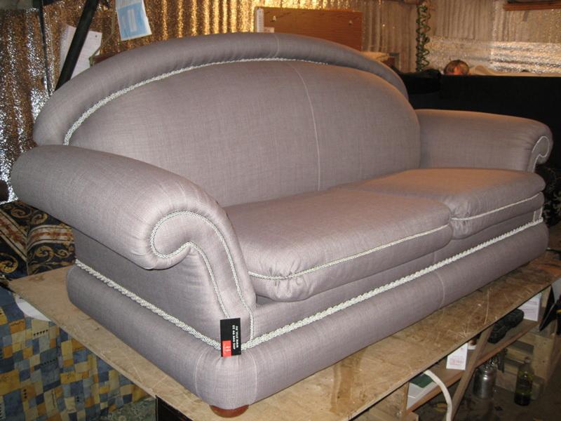 Университетский проспект - обшивка стульев, обшивка мебели, .